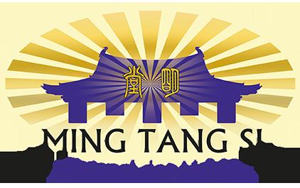 Ming Tang Si – Tempel des Lichts