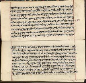 Veden-Rigveda in Sanskrit- Handschrift aus dem 19. Jahrhundert