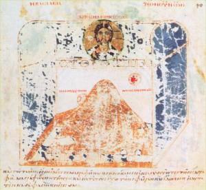 Weltbild des Kosmas Indikopleustes- Flache Erde in einem Tabernakel 6. Jahrhundert